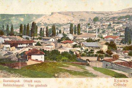 Bağçasaray manzarası